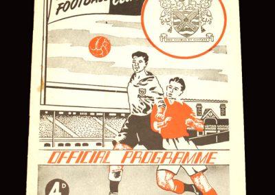 Fulham v Spurs 12.12.1959 (Macedo for England?)