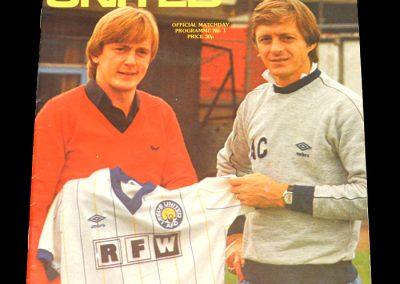 Everton v Leeds 02.09.1981