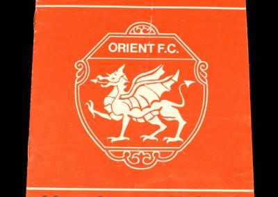 Man Utd v Leyton Orient 17.08.1974