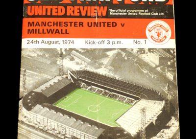 Man Utd v Millwall 24.08.1974