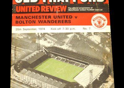 Man Utd v Bolton 25.09.1974