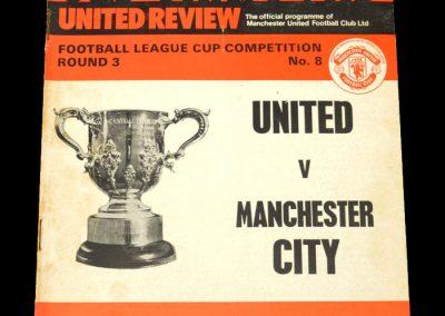 Man Utd v Man City 09.10.1974 - League Cup 3rd Round