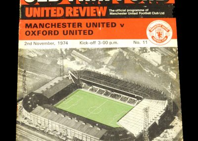 Man Utd v Oxford 02.11.1974