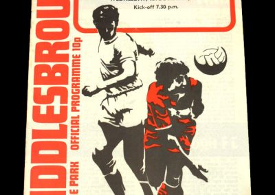 Man Utd v Middlesbrough 04.12.1974 - League Cup 5th Round