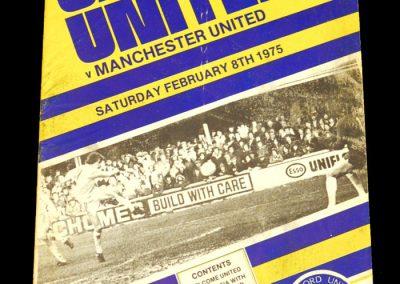 Man Utd v Oxford 08.02.1975