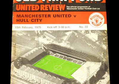 Man Utd v Hull 15.02.1975