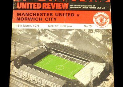 Man Utd v Norwich 15.03.1975