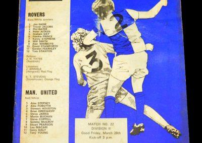 Man Utd v Bristol Rovers 28.03.1975