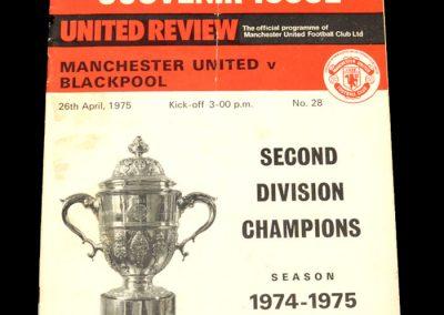 Man Utd v Blackpool 26.04.1975