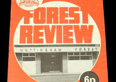 Hull v Notts Forest 13.03.1973 (postponed from 06.03.1973)