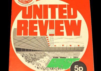 Man Utd v Ipswich 04.09.1971