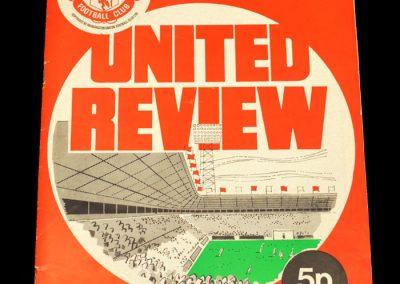 Man Utd v Sheff Utd 02.10.1971