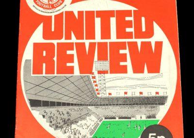 Man Utd v Leicester 20.11.1971