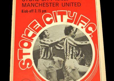 Man Utd v Stoke 11.12.1971