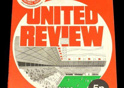 Man Utd v Coventry 27.12.1971