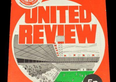 Man Utd v Huddersfield 11.03.1972