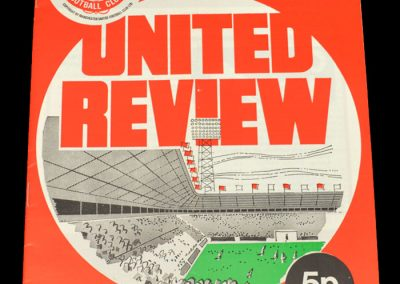 Man Utd v Liverpool 03.04.1972