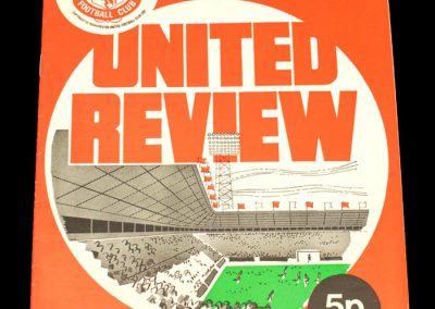 Man Utd v Southampton 15.04.1972