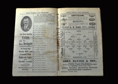 Stoke v Man City 07.10.1922