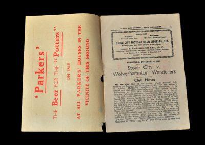 Stoke v Wolves 26.10.1946