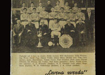 Man Utd v Red Star Belgrade 05.02.1958 - European Cup Quarter Final 2nd Round