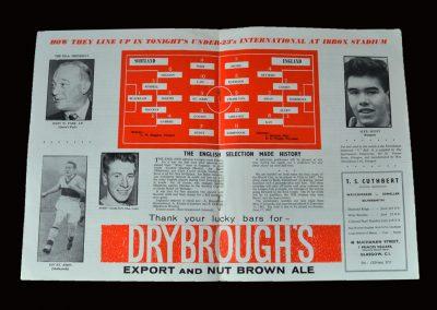 Scotland v England 02.03.1960 (Under 23 honours for Tony & Peter)