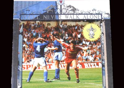 Liverpool v Arsenal 26.05.1989 - a last minute Michael Thomas goal gave arsenal a 2-0 win and the title on goal difference