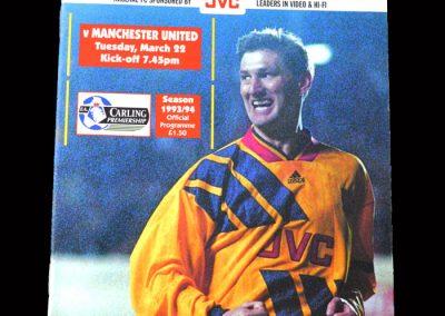 Man Utd v Arsenal 22.03.1994 (Sent off again)