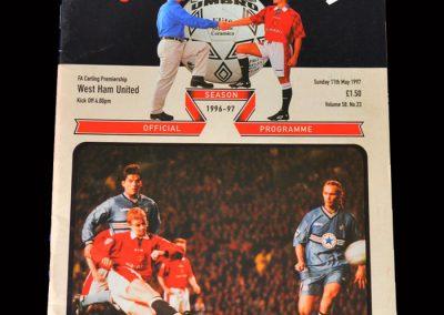 Man Utd v West Ham 11.05.1997 (Final game)