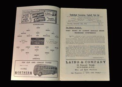 Arsenal v Sunderland 12.09.1958