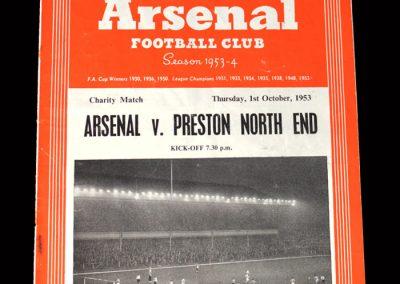 Arsenal v Preston 01.10.1953 - James & Lewis Testimonial
