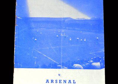 Arsenal v QPR 05.10.1953 - Floodlight Match