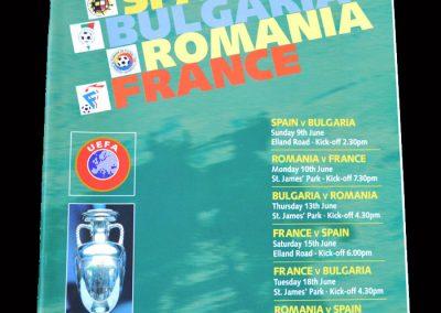 Group B Games - Spain, Bulgaria, Romania, France