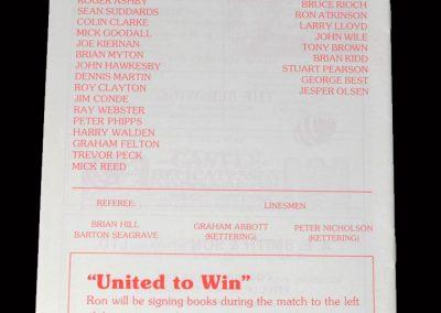 Kettering v Ron Atkinson's All Stars 22.09.1985