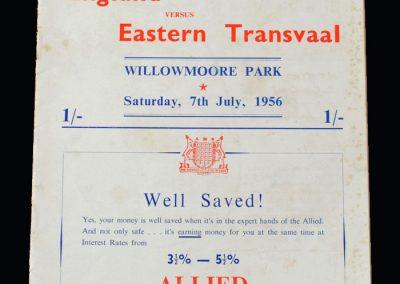England v E Transvaal 07.07.1956