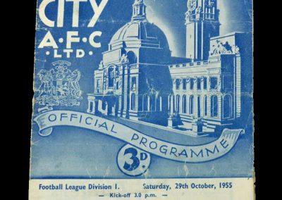 Man Utd v Cardiff 29.10.1955
