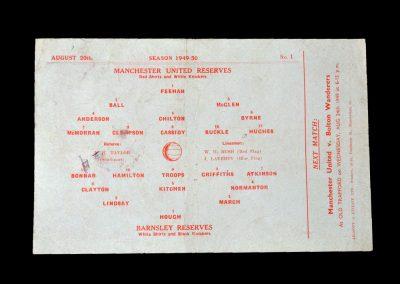Man Utd Reserves v Barnsley Reserves 20.08.1949