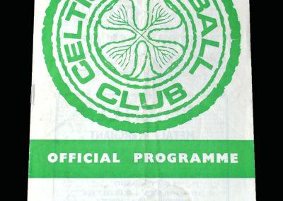 Leeds v Celtic 05.08.1969 - Friendly