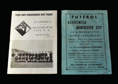 Academica v Man City 04.03.1970 - European Cup Winners Cup Quarter Final 1st Leg