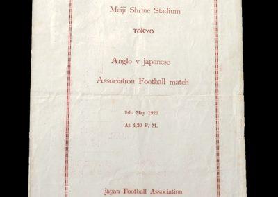 Japan v Anglos 09.05.1929 (at Tokyo Meiji stadium)