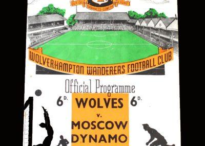 Wolves v Dynamo 09.11.1955