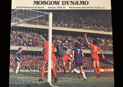 Chelsea v Dynamo 15.11.1978