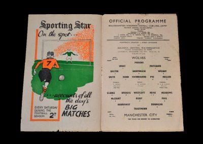 Man City v Wolves 15.12.1951