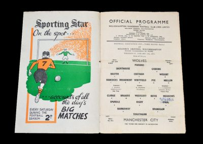 Man City v Wolves 16.01.1952 - FA Cup 3rd Round Replay