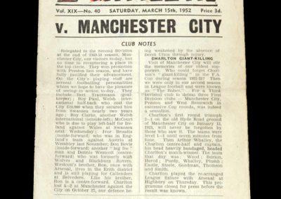 Man City v Charlton 15.03.1952