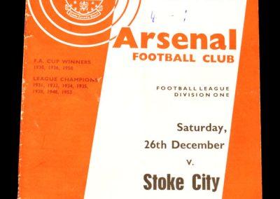 Arsenal v Stoke 26.12.1964