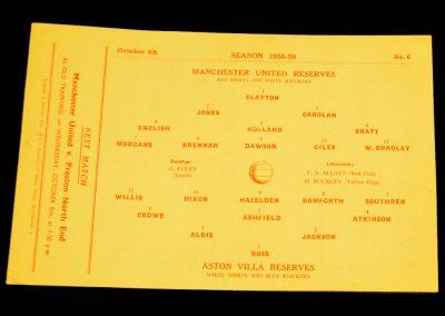 Manchester United v Aston Villa Reserves 04.10.1958