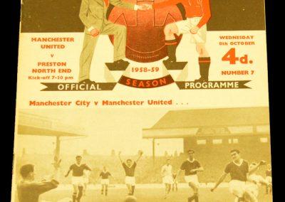 Preston North End v Manchester United 08.10.1958