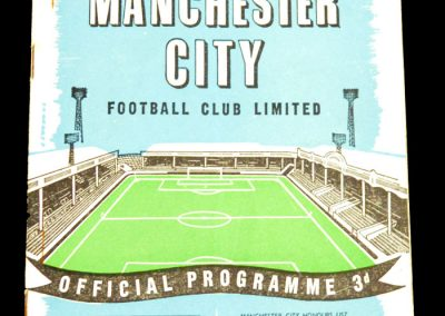Manchester City v Grimsby Town 24.01.1959 | FA Cup 3rd Round Replay