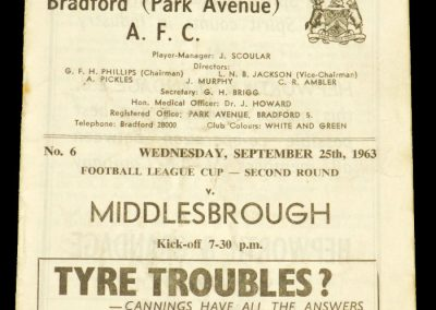 Bradford Park Avenue v Middlesbrough 25.09.1963 | English League Cup 2nd round